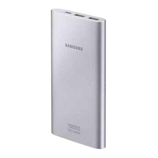 Power bank Samsung 10000mAh brzi (FAST) Type C srebrni 2 Abc Servis Prodavnica