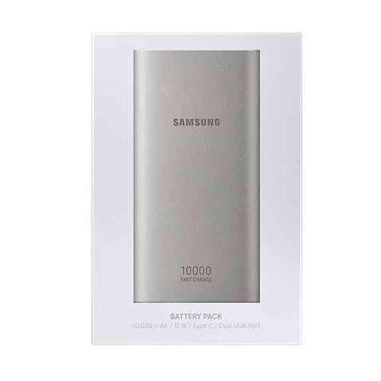 Power bank Samsung 10000mAh brzi (FAST) Type C srebrni 5 Abc Servis Prodavnica