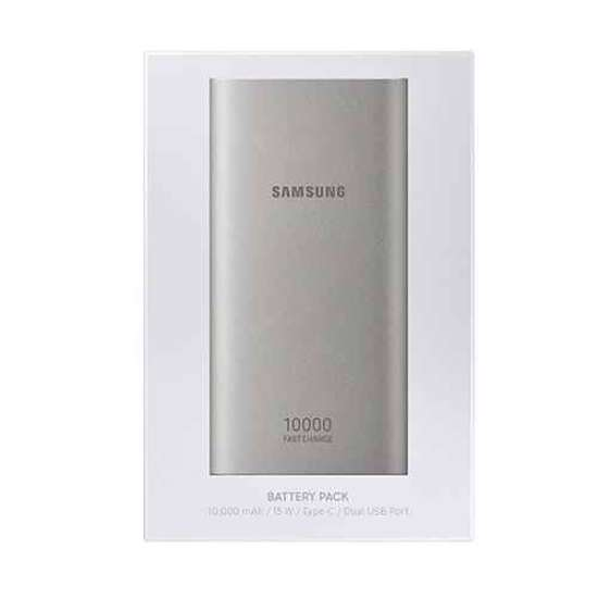 Power bank Samsung 10000mAh brzi microUSB srebrni 5 Abc Servis Prodavnica